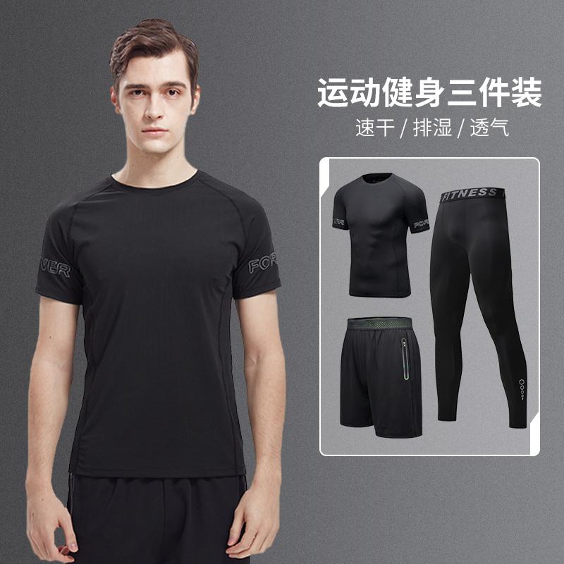 AIRTEX亚特 春夏轻薄弹力透气户外运动休闲跑步男款套装 短袖+短裤+长裤 7073