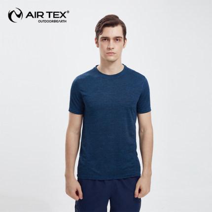AIRTEX亚特 健身短袖男宽松速干衣冰丝跑步T恤吸汗透气紧身篮球运动 深蓝色78334