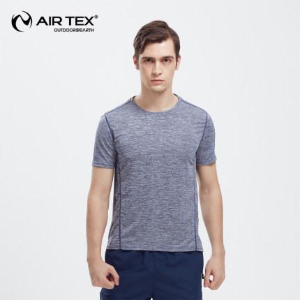 AIRTEX亚特 健身短袖男宽松速干衣冰丝跑步T恤吸汗透气紧身篮球运动 灰蓝色