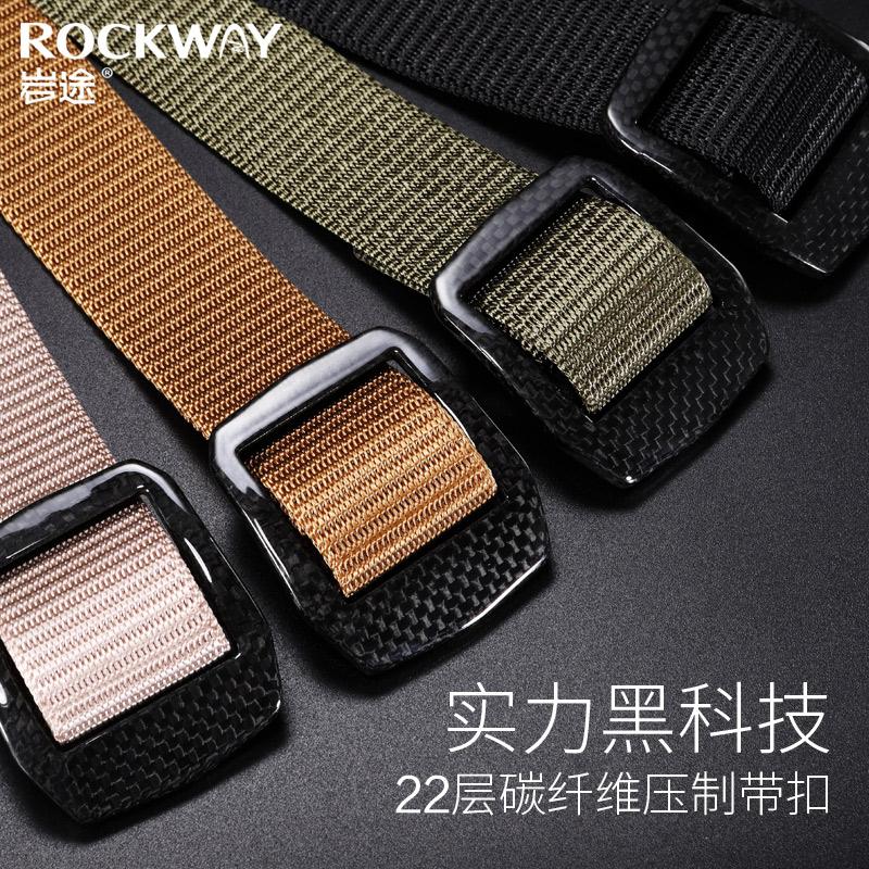 岩途 碳纤维腰带防金属过敏皮带男青年帆布裤腰带商务简约百搭韩版B205  75111