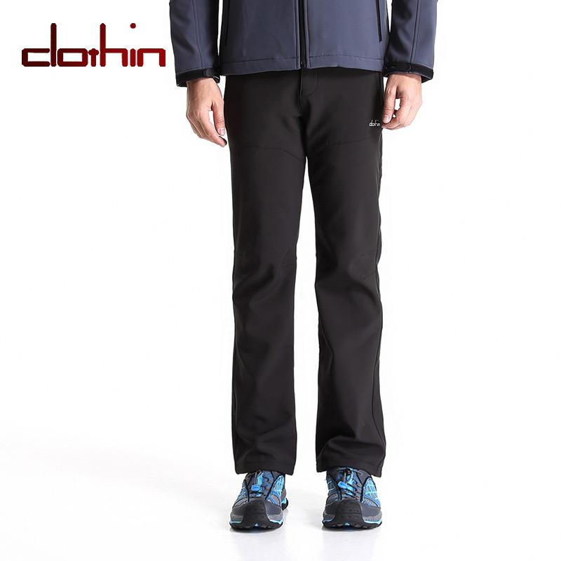 Clothin(卡鲁森)软壳冲锋裤男士抓绒裤 黑色款 户外防水登山裤长裤冬季CP1206(61769)