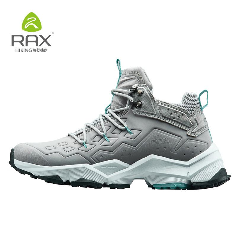 RAX 男女款高帮登山鞋徒步鞋!精选牛剖层皮,坚韧耐磨,轻盈透气,EVA中底,橡胶大底,防滑减震,高帮设计,提供全面防护!浅灰色 男款  80392