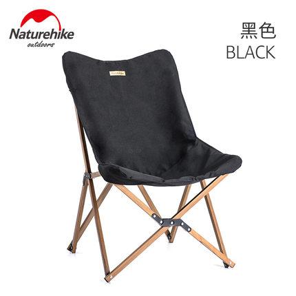 Naturehike挪客便携式户外折叠椅休闲躺椅露营沙滩椅轻便导演椅子   79666