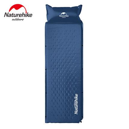 Naturehike挪客 户外自动充带枕气垫,加厚加宽,柔软舒适,自动充气,三维立体枕头,耐脏防泼,方便携带! 深蓝色  79909