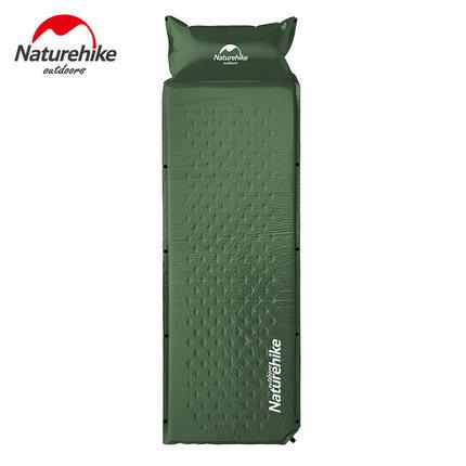 Naturehike挪客 户外自动充带枕气垫,加厚加宽,柔软舒适,自动充气,三维立体枕头,耐脏防泼,方便携带! 军绿色   79909