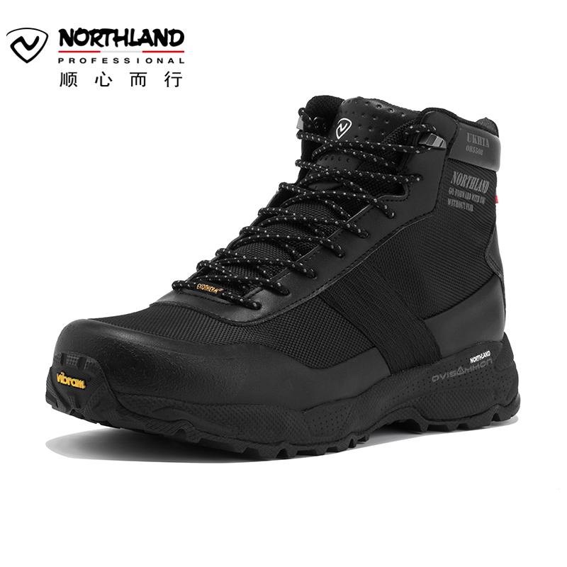 Northland诺诗兰 徒步登山鞋中帮 黑色 头层牛皮V底防水防滑透气FB085508(79116)