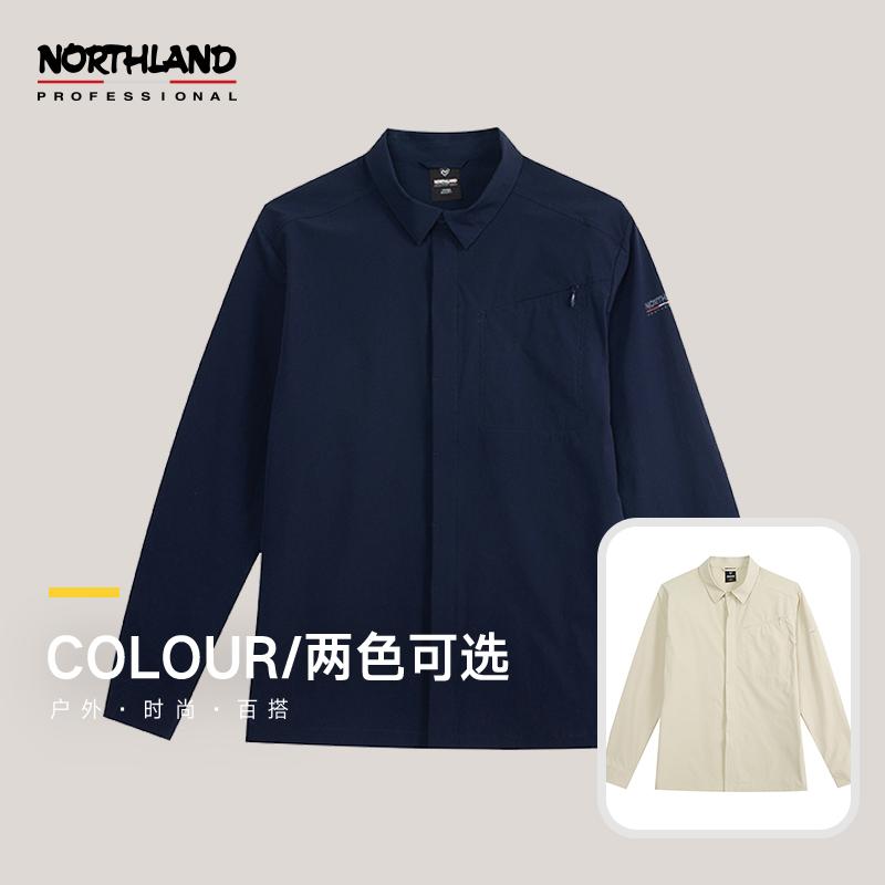 诺诗兰男式长袖衬衫2021春季新款都市休闲防晒防泼水运动弹力衬衣 NWSBT5201E   79748