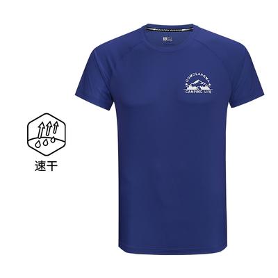 Kailas凯乐石 男款抑菌升级速干T恤!采用黑科技透气面料,吸湿快干,控菌抑味,弹力舒适,运动无限!深渊蓝 80165