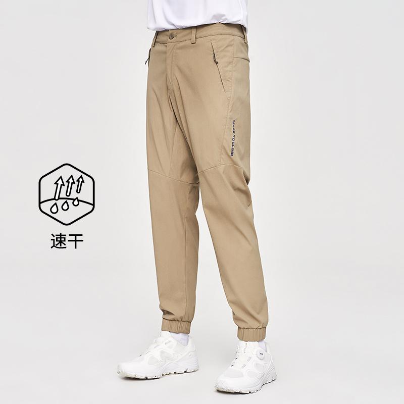 KAILAS凯乐石 男式薄款速干裤!采用四面弹科技面料,轻薄透气,舒适速干,耐脏易洗,防泼水,锥形设计,弹力无束缚!岩石棕 80237