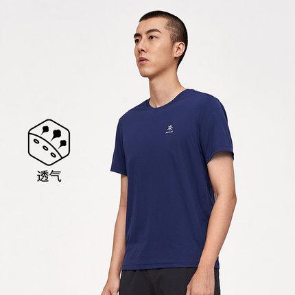 Kailas凯乐石 男款短袖速干T恤!采用弹力速干面料,轻薄透气,吸湿速干,弹力舒适,经典LOGO设计,简洁时尚!深渊蓝 80238