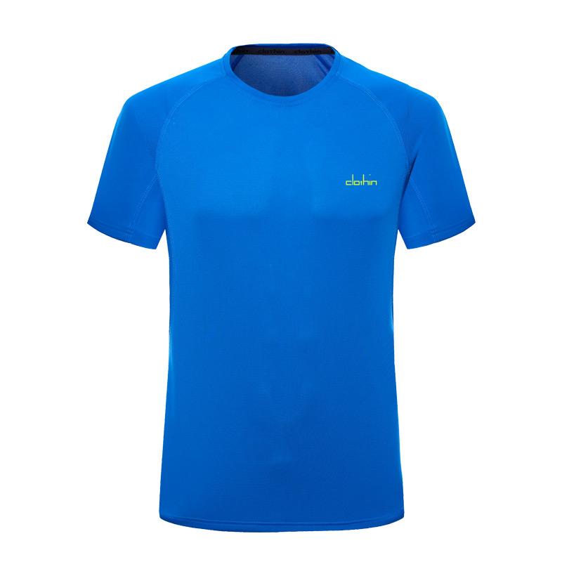 Clothin卡鲁森 男款速干T恤!采用速干科技面料,腋下加强透气设计,轻薄透气,吸湿速干,柔软亲肤,简洁时尚! 58498