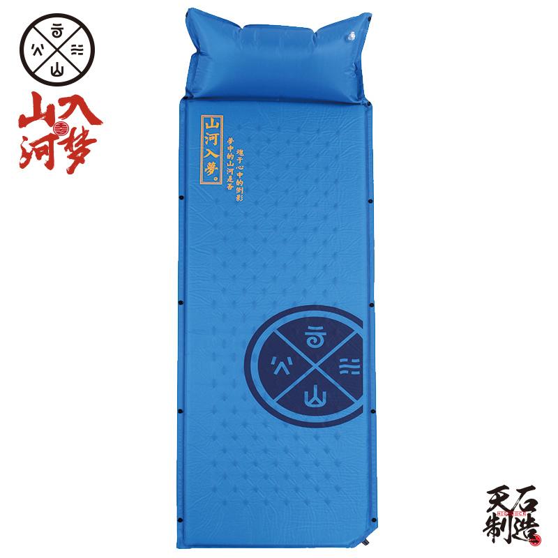 天石户外 N541651 单人自充气垫 带枕头可拼接防潮垫 充气垫露营野营垫 宝蓝色62825