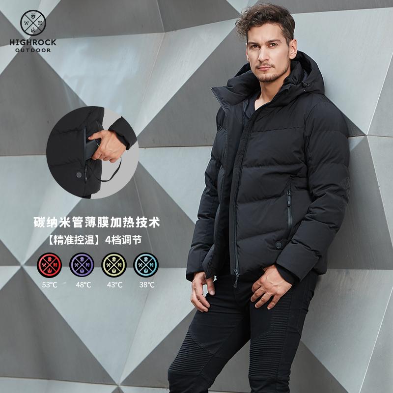 Highrock天石 羽绒服男短款 运动滑雪加厚防风可电加热77912