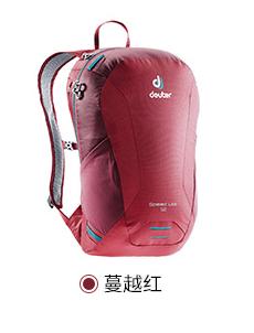 德国多特deuter户外双肩包速特男徒步大容量轻量登山旅游运动背包 蔓越红/12LSpeed Lite速特系列