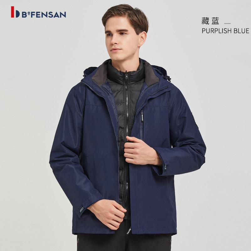 波梵森 男款棉內膽兩件套沖鋒衣,藏藍款 采用復合防水面料,羽絨棉內膽!  79382