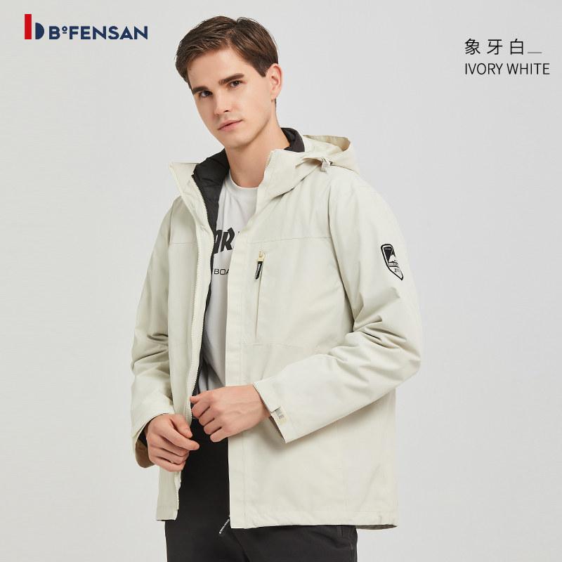 波梵森 男款棉内胆两件套冲锋衣,象牙白 采用复合防水面料,羽绒棉内胆  79382